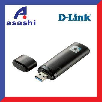 Harga D-Link DWA-182 Wireless AC1200 Dual Band USB Adapter