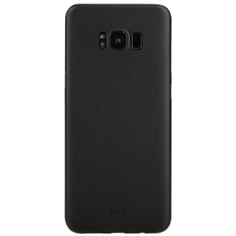 Harga Benks PP Full Cover Case For Samsung Galaxy S8 0.4mm Ultra -thin Matte Back Cover for Samsung Galaxy S8 phone case