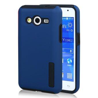 Harga Moonmini Hybrid Combo Shockproof Back Case Cover for Samsung Galaxy Core 2 G355H - Blue