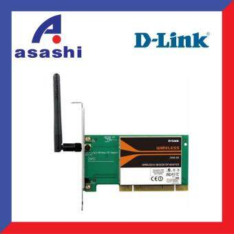 Harga D-Link DWA-525 Wireless N150 Pci Adapter