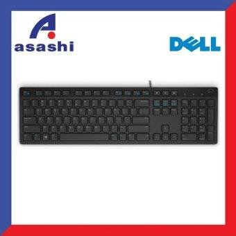 Harga Dell KB216 USB Multimedia Keyboard