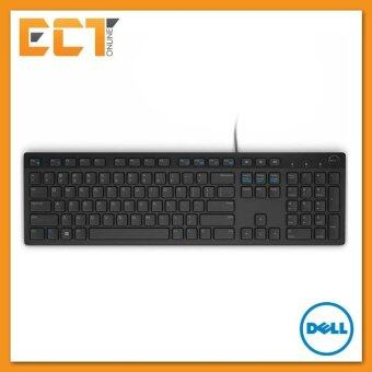 Harga Dell KB216 Multimedia USB Chiclet Keyboard