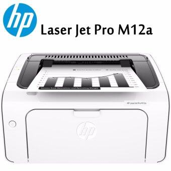 Harga HP LaserJet Pro M12a Printer similar with HP P1102