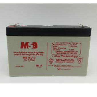 Harga MSB 6V 7.2AH Rechargeable Sealed Lead Battery (MS6-7.2)