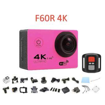 Harga [ LAZADA BIRTHDAY SALES ] 2017 EDITION F60R 4K 30fps 16M Action Sports Camera Cam Remote Shutter Control Pink