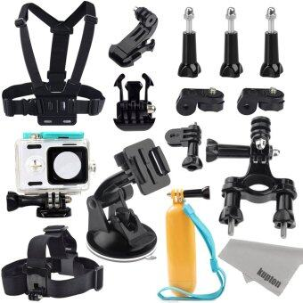 Harga Deyard Xiaomi Yi Action Camera Accessories Kit: Xiaoyi Waterproof Housing Case + Head Strap Mount + Chest Harness + Car Suction Cup+ Bike Handlebar Mount + Floating Hand Grip Sport Camera Starter Kit