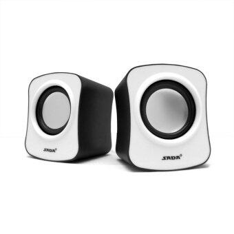 Harga SADA V-182 Multimedia USB Speaker (White)