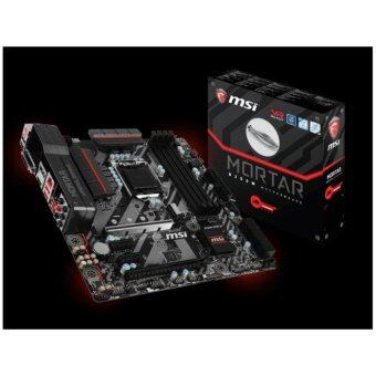 Harga MSI Motherboard INTEL S1151 B250M MORTAR
