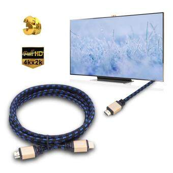 Harga 4K×2K UHD Braided Male to Male HDMI V2.0 Audio Cable Connectors 1.8M