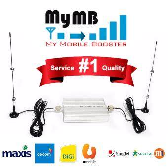 Harga MyMB Economic 3G+4G (DIY Version) Mobile Phone Signal Booster for Maxis, Celcom, Digi, U Mobile