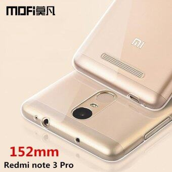 Harga MOFI TPU for Xiaomi Redmi Note 3 Pro compatible with Xiaomi silicon back cover transparent color