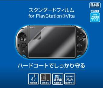 Harga PS VITA 2000 Screen Protector