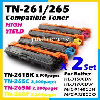 Harga 2 Full Sets Brother TN261 / TN265 High Yield Compatible Laser Colour Toner Cartridge TN261 Black + TN265 Cyan + TN265 Magenta + TN265 Yellow For Brother DCP-9020cdw MFC-9130cw MFC-9140cdn MFC-9330cdw MFC-9340cdw HL-3140cw HL-3150cdn HL-3150cdw Printer