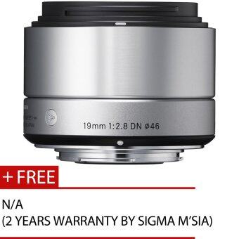 Harga Sigma 19mm F2.8 DN Art Lens (Silver) (Sony E Mounting)
