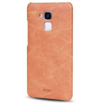 Harga MOFI Hard Back Case Cover Shell Compatible for Huawei Honor 5C Play (Brown)