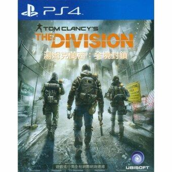 Harga Tom Clancy's The Division (PS4)