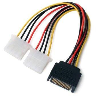 Harga BUYINCOINS 15 Pin SATA Male to 2 IDE Splitter Female Power Cable