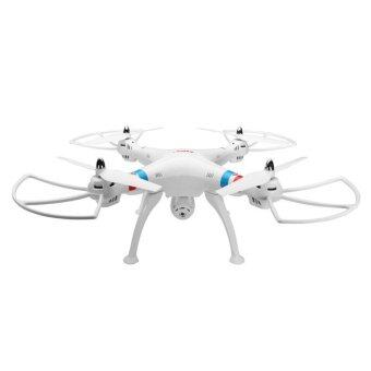 Harga Syma X8C Venture with 2MP 5MP Wide Angle Camera 2.4G 4CH RC Quadcopter -White