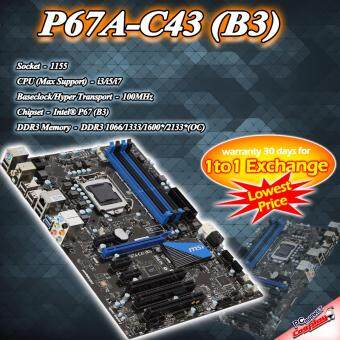 Harga MSI P67A C43(B3) ATX MOTHERBOARD DDR3 Socket 1155 (refurbished)