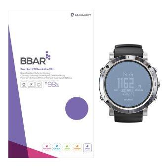 Harga gilrajavy BBAR Suunto core brushed steel smart watch screen protector 2P Super AR Hi-definition