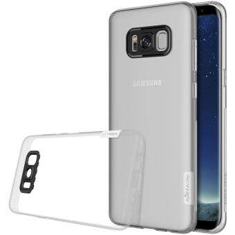 Harga sfor Galaxy S8 Plus cover Nillkin nature Transparent Clear Soft silicon TPU Protector cases for samsung galaxy s8 Plus S8+ case (White)