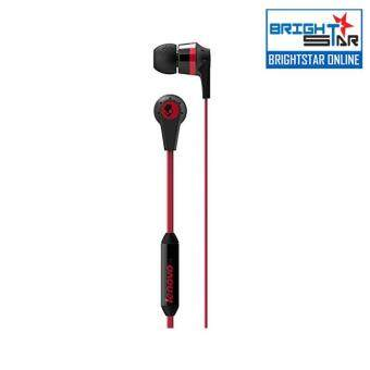 Harga Skullcandy Ando Headset by Lenovo