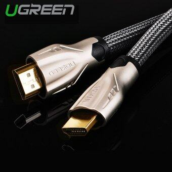 Harga UGREEN HDMI Cable Nylon Weaves with Zinc Alloy Metal Connector Support 3D 4K x 2K (15m)