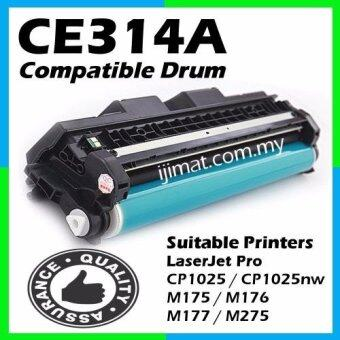 Harga HP 126A / CE314A / CE314 High Quality Compatible Imaging Drum For HP LaserJet Pro CP1025 / CP1025nw / LaserJet Pro 100 M175nw / MFP M175a / M275 / MFP M176n / MFP M177fw Drum Unit