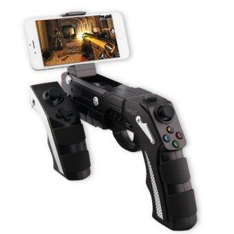 Harga iPega PG-9057 Wireless Bluetooth Game Gun Controller Joysticker Gamepad for Cellphone iPad TV Box