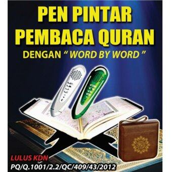 Harga AL Quran Digital Read Pen