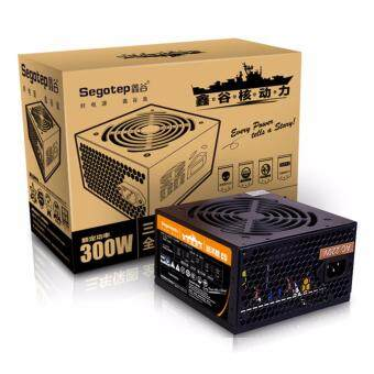 Harga SEGOTEP 300W CRUISER C5 POWER SUPPLY