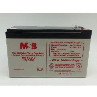 Harga MSB 12V 7.6AH Rechargeable Sealed Lead Battery (MS12-7.6)