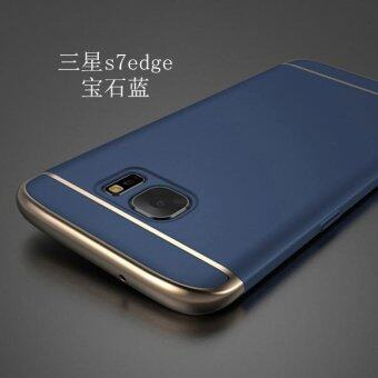 Harga MOFi for Samsung S7 Edge case hard for Samsung S7 case protection Galaxy S7edge case cover 5.5 luxury gold blue for men women in Mobiles & Teblets Accessories