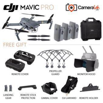 Harga [READY STOCK] DJI Mavic Pro Ultimate Battery Combo (Official DJI Malaysia Warranty)