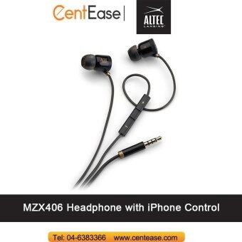 Harga Altec Lansing MZX406 AA Extra Bass Power Inline Headphone with iPhone Control