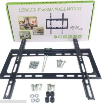 Harga LCD/LED TV Bracket Wall Mount 26 Inch-55 Inch