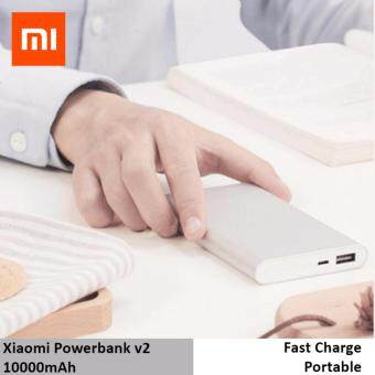 Harga [Original] New Slim XiaoMi Mi Powerbank 2 10000mAh - Xiao Mi 10000 mAh Power Bank (Silver)