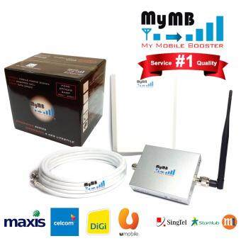 Harga MyMB Economic 3G Mobile Signal 3G Repeater