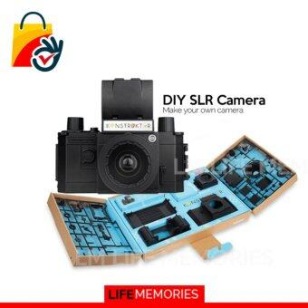 Harga Konstruktor F- Make Your SLR Camera