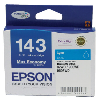 Harga Epson C13T143290 High Cap Cyan Ink Cartridge