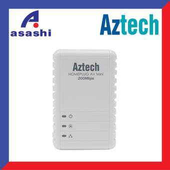 Harga Aztech HL113E Single HomePlug AV 200Mbps Ethernet Adapter
