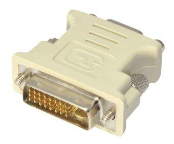 Harga DVI to VGA Cable Adapter - M/F - DVI to VGA Cable Adapter