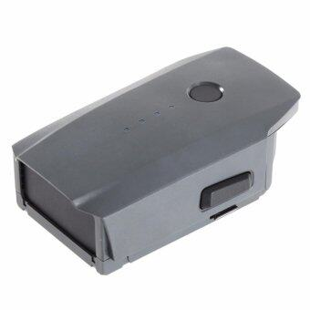 Harga DJI Intelligent Flight Battery for Mavic Quadcopter