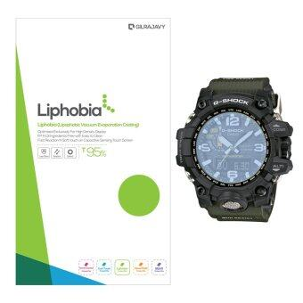 Harga gilrajavy Liphobia G-Shock GWG-1000 smart watch screen protector 2P Clear