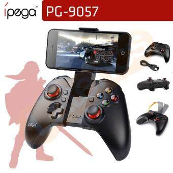 Harga iPega PG-9037 Wireless Bluetooth Game Controller Gamepad Joystick