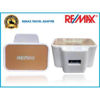 Harga Remax Travel Adapter UK LED/ Adapter Charger/ Fast Charging