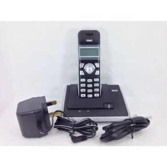 Harga Aztech E210-A1 Digital Cordless Phone