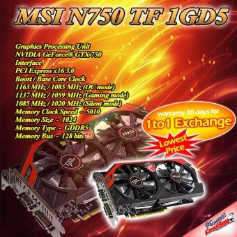 Harga Msi GTX750 GTX 750 DDR5 1G OC 128Bit Dual Fan 2 Moth Warranty (Refurbished)