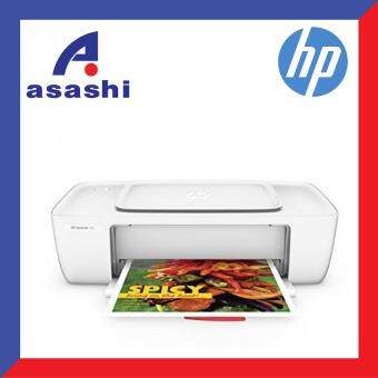 Harga Hp Deskjet 1112 Printer
