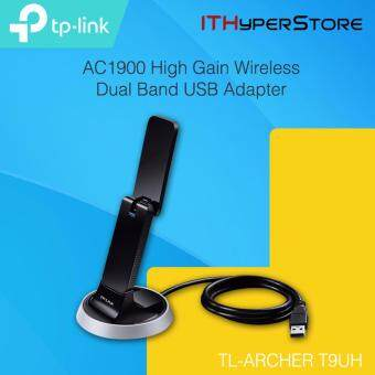 Harga TP-Link Archer T9UH AC1900 High Gain Wireless Dual Band USB Adapter